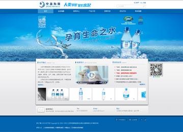 灵狐信息科技成功案例:江苏丰海新能源淡化海水发展有限公司