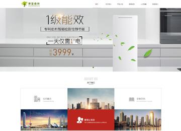 灵狐信息科技成功案例:苏州华启智能科技有限公司